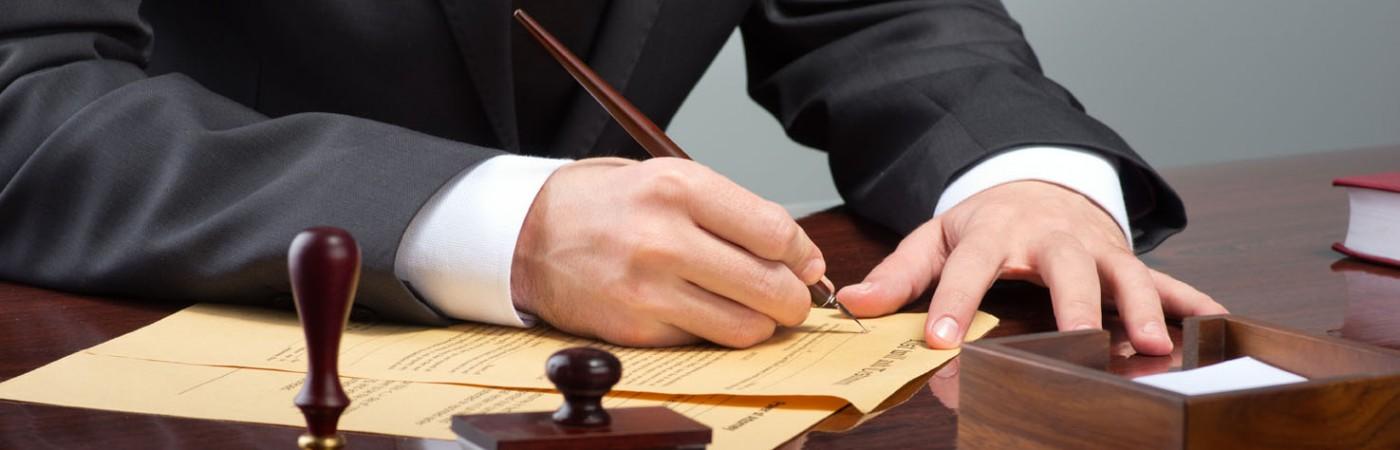 запитання адвокату