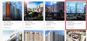 Купити квартиру ЛУН.ua