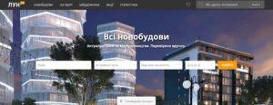 Відгуки про ЛУН.ua
